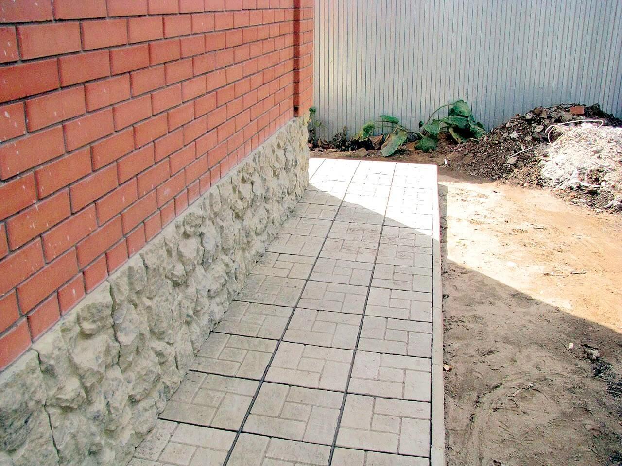 бетон вокруг здания